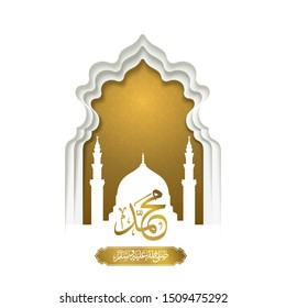 Mawlid al nabi Prophet Muhammad's birthday islamic greeting with mosque silhouette