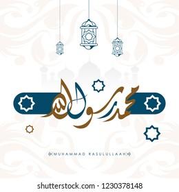 Mawlid al Nabi al Rasul Allah translation birth day of Prophet of God, Muhammad's birthday in Arabic Calligraphy style greeting card. Vector Illustration with traditional arab ornament