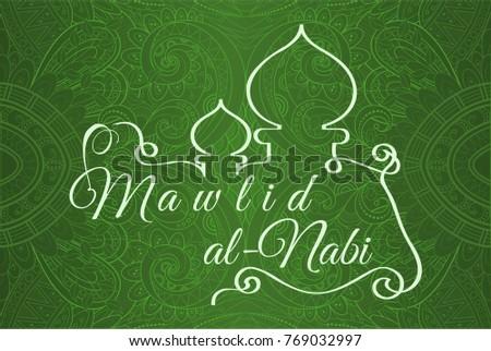 Mawlid al nabi translation prophet muhammads stock vector royalty translation prophet muhammads birthday greeting card for islamic holiday m4hsunfo