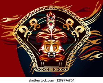 Maximalism graphic design.Abstract colorful tiger face.Vector for design invitation, card, wallpaper or fabric.