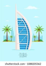 May 11, 2018: Vector Illustration of Burj al Arab Hotel, located in Dubai, UAE.
