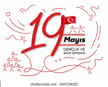 May 19 Commemoration of Ataturk, Youth and Sports Day