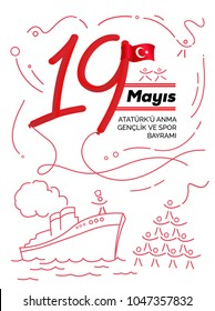 May 19 Commemoration of Ataturk, Youth and Sports Day in Turkey