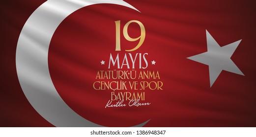 May 19 Commemoration of Ataturk, Youth and Sports Day. Billboard, Poster, Social Media, Greeting Card template. (Turkish: 19 Mayis Ataturk'u Anma, Genclik ve Spor Bayrami Kutlu Olsun.)