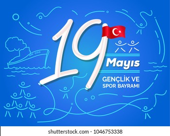 May 19 Commemoration of Atatürk, Youth and Sports Day in Turkey