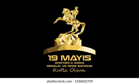 May 19 Atatürk Commemoration and Youth and Sports Day. translate: Turkish May 19 Atatürk Commemoration and Youth and Sports Day Happy