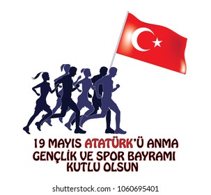 May 19th, Turkish Commemoration of Ataturk, Youth and Sports Day (19 Mayis Ataturk'u Anma, Genclik ve Spor Bayrami in Turkish) vector illustration with running young people and Turkish flag