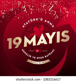 May 19th Turkish Commemoration of Ataturk, Youth and Sports Day Typographic Badge. (Turkish: 19 Mayis, Ataturk'u Anma, Genclik ve Spor Bayrami)