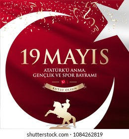 May 19th Turkish Commemoration of Ataturk, Youth and Sports Day Typographic Badge. (Turkish: 19 Mayis, Ataturk'u Anma, Genclik ve Spor Bayrami) Turkish flag symbol.