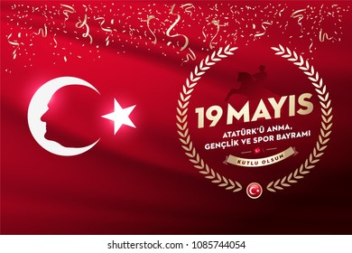 May 19th Turkish Commemoration of Ataturk, Youth and Sports Day Typographic Badge. (Turkish: 19 Mayis, Ataturk'u Anma, Genclik ve Spor Bayrami) Turkish flag and map symbol.
