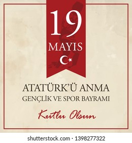 May 19th, Turkish Commemoration of Ataturk, Youth and Sports Day - Vector
