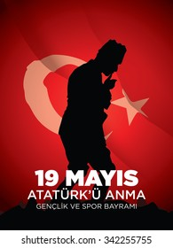 May 19th, Turkish Commemoration of Ataturk, Youth and Sports Day,