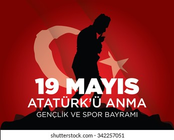 May 19th, Turkish Commemoration of Ataturk, Youth and Sports Day