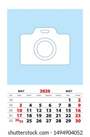 May 2020 calendar planner A3 size with place for your photo. Vector planner.