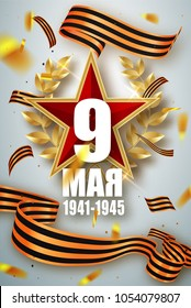 "May 9 russian holiday victory. Russian translation of the inscription ""May 9 1941-1945"". Vector Template for Greeting Card"