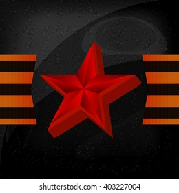 May 9 russian holiday victory. St. George ribbon red star on a granite background