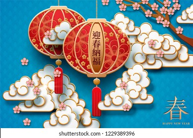 May you welcome happiness with the spring written in Hanzi on hanging lanterns, lunar new year design on blue sky background