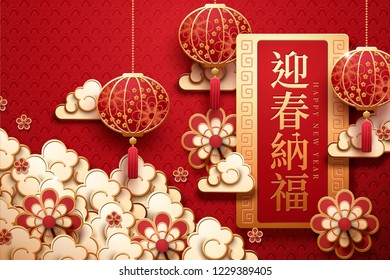 May you welcome happiness with the spring written in Hanzi, hanging lanterns and clouds new year design