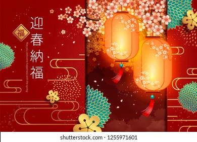 May you welcome happiness with the spring words written in Chinese characters, hanging lanterns and cherry blossoms background