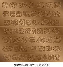 Maya Script Images, Stock Photos & Vectors | Shutterstock