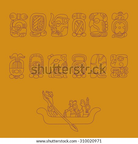 Maya Religion Icon Maya God Symbols Stock Vector Royalty Free