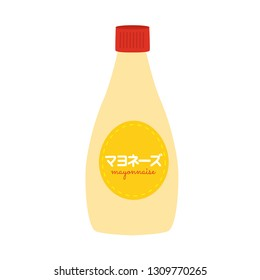 "Mayonnaise illustration Japanese is written as ""mayonnaise"""
