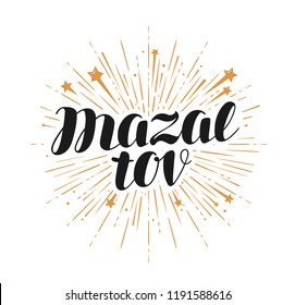 Mazal tov, congratulations card. Handwritten lettering vector illustration