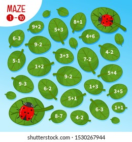 Maze game for children.  Help the ladybug find a friend.