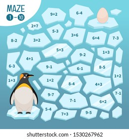 Maze game for children.  Help the penguin find the egg.
