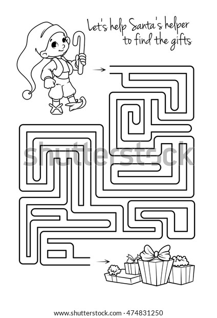 Maze Game Kids Cute Elf Gifts Stock Vector (Royalty Free) 474831250