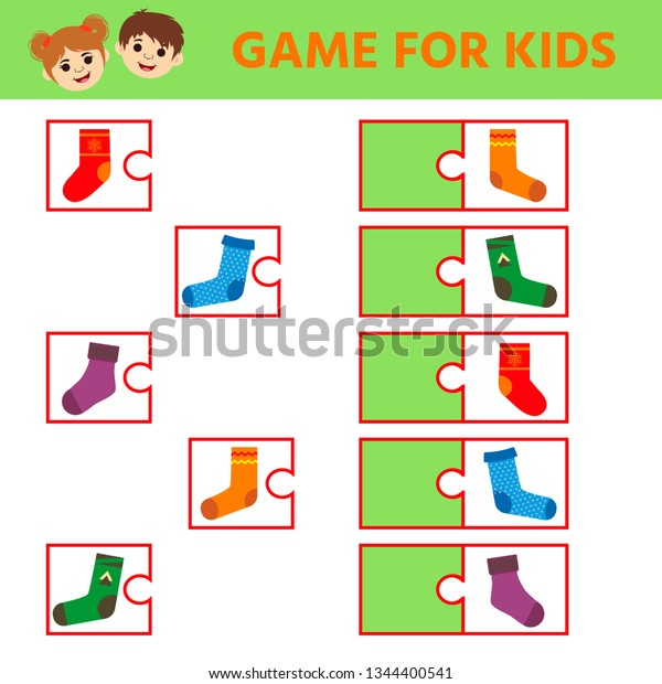 Maze Game Kids Education Game Preschool Stock Vector