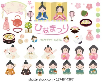 The meaning of the central word is called the Japanese event Hinamatsuri.
