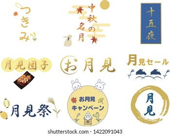 The meaning of Japanese in illustration is Moon viewing,The harvest moon,moon festival,Campaign,Sale,dumpling.