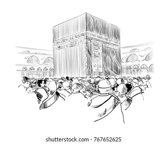 Mecca. Saudi Arabia. Hand drawn sketch. Vector illustration.