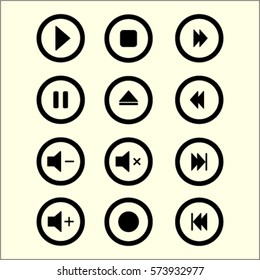 Media player buttons vector icon