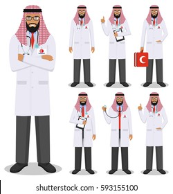 Medical concept. Detailed illustration of young muslim arabian doctors in flat style isolated on white background. Practitioner arabic doctor man standing in different positions. Vector illustration