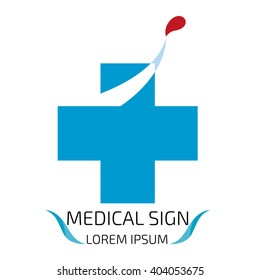 Medical logo design template. vector illustrator.