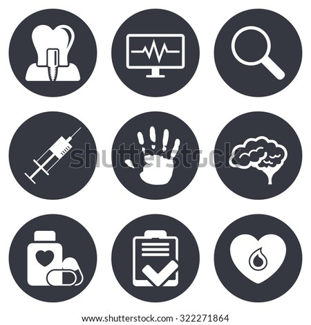 Medicine Medical Health Diagnosis Icons Blood Stock Vector Royalty
