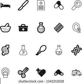 medicine vector icon set such as: set, medic, procreation, magnify, illness, o2, strip, beautiful, find, report, detail, briefcase, fertility, pack, bed, cutter, blister, clipboard, detective