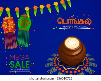 Mega Sale Poster with traditional rice mud pot for South Indian Harvesting Festival, Happy Pongal celebration.