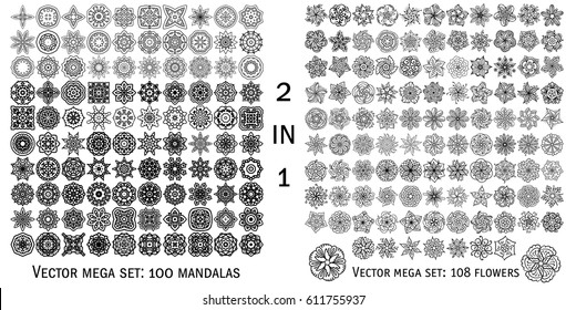 Mega Set of Design Elements: 100 Ethnic Round Symbols.Set of Ornate Mandalas. Kaleidoscope, Yoga, India Symbols. Set Of 108 Flower Doodles. Collection Of Hand Drawn Floral Elements For Your Design.