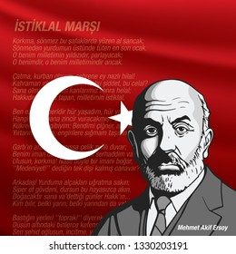 Mehmet Akif Ersoy (1873-1936) Turkish poet, author, academic and member of parliament.