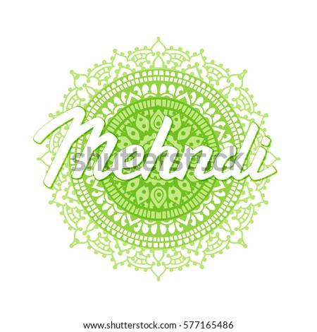 Mehndi Henna Mandala Logo Design Vector Stock Vector Royalty Free