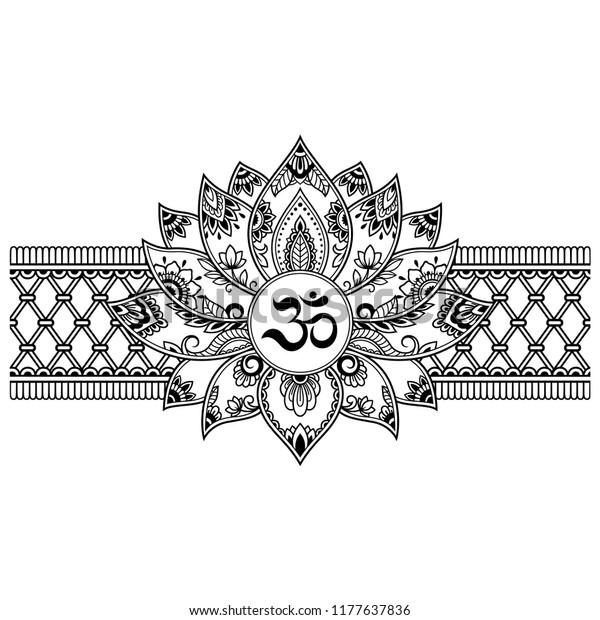 Mehndi Lotus Flower Pattern Mantra Om Stock Vector Royalty Free
