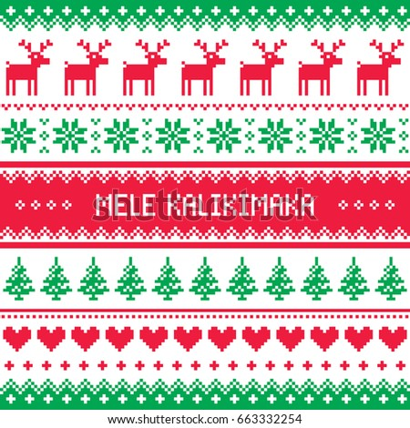 mele kalikimaka merry christmas in hawaiian greetings card seamless pattern - Christmas In Hawaiian