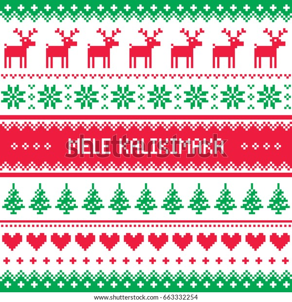 Hawaiian Merry Christmas.Mele Kalikimaka Merry Christmas Hawaiian Greetings Stock