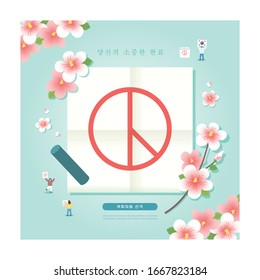 """Member of the National Assembly election illustration / Korean Translation: """"your precious vote"""" and """"Member of the National Assembly election"""""""