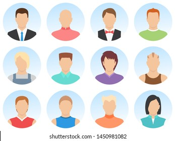 Men avatar set isolated on white background. Simple shape men avatar. Set of men avatar icons. High quality vector illustration.