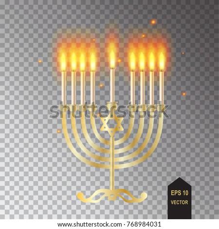 Menorah Icon Hanukkah Menorah Isolated Transparent Stock Vector