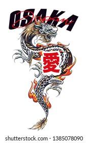 Mens Osaka dragon graphic print (the japanese symbol means 'love')